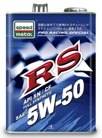 rs-5w50-4l